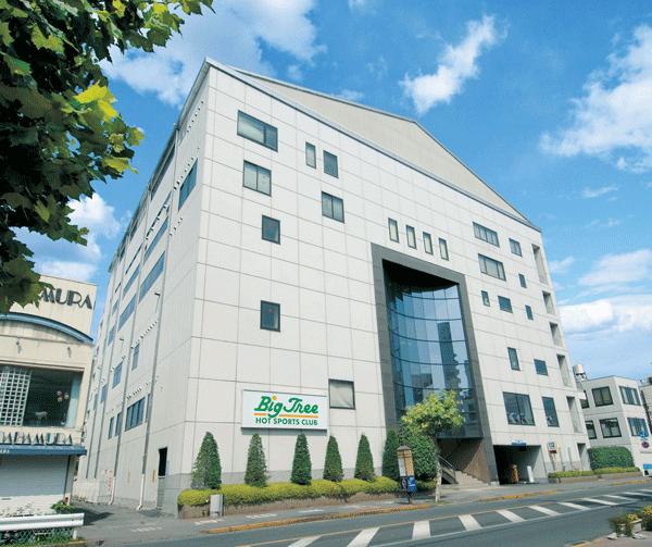 栃木宇都宮最大級ビックツリースポーツクラブ