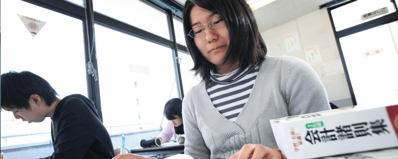 大学卒業資格と税理士・簿記系高資格できる